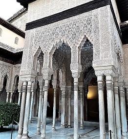 Palacio de las Nazaries, Alhambra, Granada